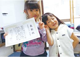学習塾写真2